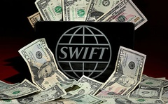 Belgium-based cooperative SWIFT, which is owned by banks around the world, said its own network, which transfers messages between bank terminals, had not been compromised. Reuters
