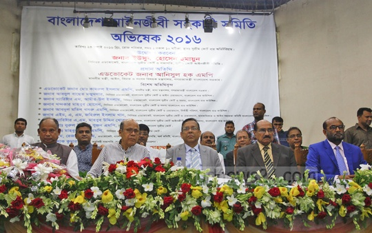 Law Minister Anisul Haque and Food Minister Kamrul Islam at the inauguration of the Bangladesh Ainjibi Sohokari Samity at the Supreme Court Bar Association conference room on Saturday.