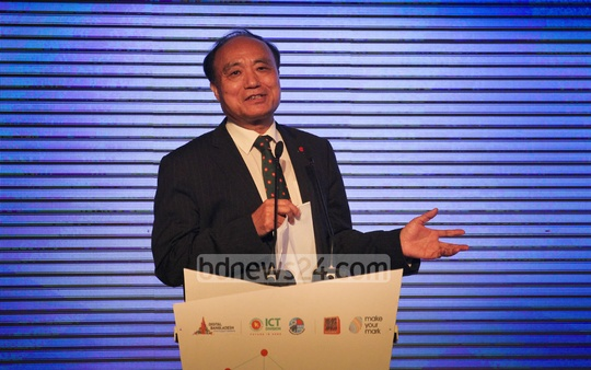 Houlin Zhao, Secretary General of the international telecommunication agency ITU, speaks at the inauguration of Bangladesh's first IT Incubatory at the Sonargaon Hotel in Dhaka on Wednesday. Photo: asif mahmud ove