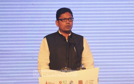 Minister of State for Information and Communication Junaid Ahmed Palak speaks at the inauguration ceremony of Bangladesh's first IT Incubatory at the Sonargaon Hotel in Dhaka on Wednesday. Photo: asif mahmud ove