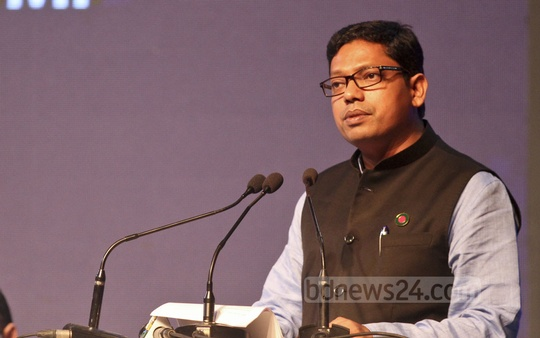 Minister of State for Information and Communication Junaid Ahmed Palak speaks at the inauguration of 'Business Process Outsourcing Summit 2016' at the Sonargaon Hotel in Dhaka on Thursday.