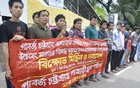 Paharhi Chhatra Parishad, an organisation of students from hilly districts, demonstrate before the National Press Club in Dhaka, demanding release of Janasanghati Samilty's Bandarban unit chief Uchomong Marma.