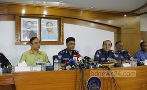 IGP AKM Shahidul Hoque told Tuesday's media briefing that identities of those who will provide information will remain concealed.