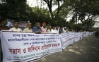Dhaka University Psychology Alumni Association held a human-chain in front of the National Press Club on Friday protesting against militancy and terrorism.