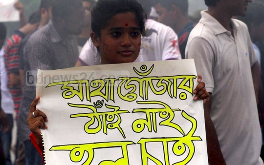 Jagannath University students demonstrating for a new hall block streets at Paltan intersection in Dhaka on Wednesday after locking up their administrative building.