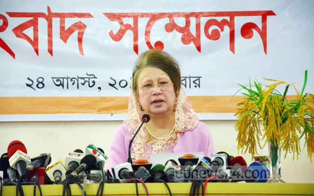 Former prime minister Khaleda Zia told Wednesday's media briefing that the government is imposing its decision on the people.