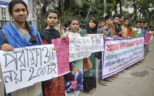 Aspiring medical college students demonstrate in front of the National Press Club in Dhaka on Friday, demanding that the previous admission test system continue.