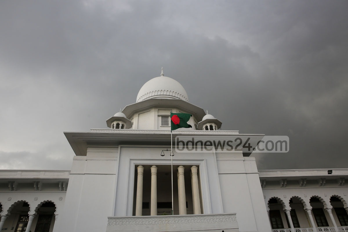 judiciary of bangladesh Judiciary, one of the three  is one of the premier training institutes of bangladesh that mainly provides training to the judges and judicial magistrates,.