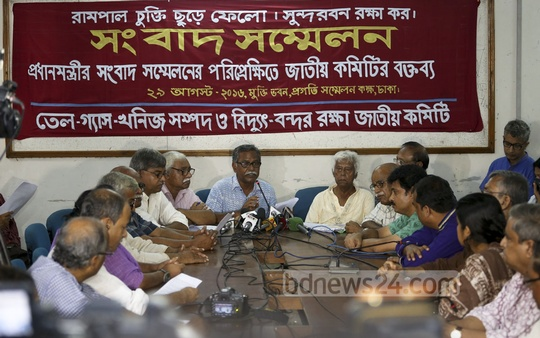 The National Committee on Protection of Oil, Gas, Mineral Resources, Power and Port reacts on Monday to Prime Minister Sheikh Hasina's media briefing on the Rampal power plant.