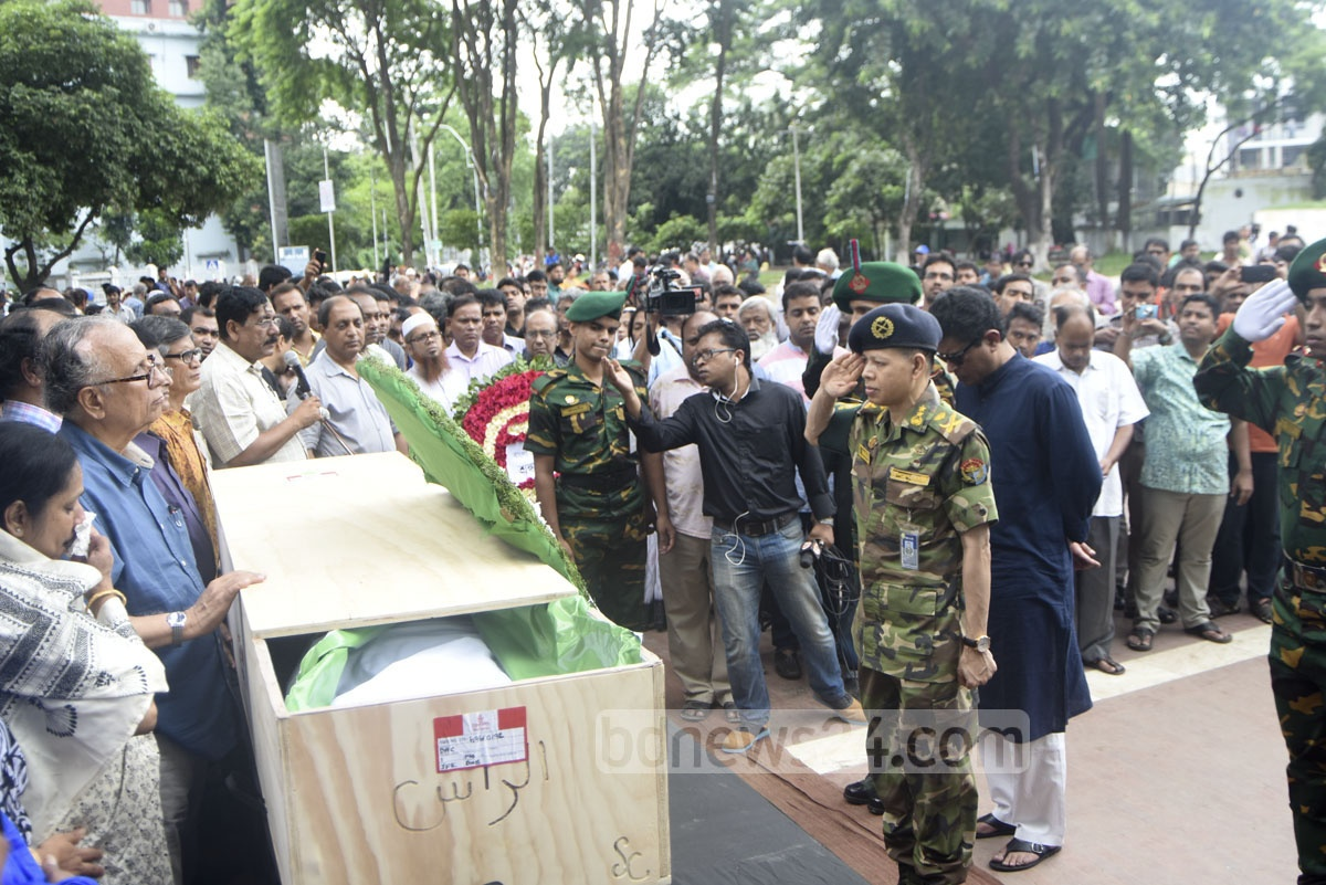 Poet Shahid Qadri laid to rest at Martyred Intellectuals