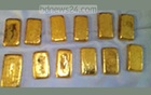 Passenger caught with 15 gold bars hidden under Dhaka airport trolley