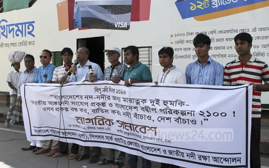 A group of citizens demonstrate in front of the National Press Club in Dhaka on World Rivers Day on Sunday demanding cancellation of projects that have detrimental effects on rivers.