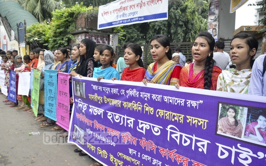 Demonstration in front of the National Press Club in Dhaka on Monday demanding justice for murdered Madaripur schoolgirl Nitu Mandal.