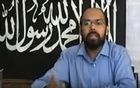 Verdict on Mohiuddin and other Hizb ut-Tahrir leaders deferred for sixth time
