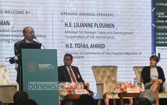 Commerce Minister Tofail Ahmed addresses the launch of a conference on readymade garment industry at a Dhaka hotel on Thursday. Photo: asif mahmud ove