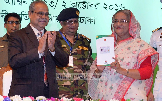 Distribution Of Smart Nid Cards For Bangladesh Citizens