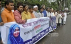 A human chain held in front of the National Press Club on Thursday demanded punishment for the Chhatra League leader who hacked and critically wounded college student Khadiza Begum Nargis in Sylhet.