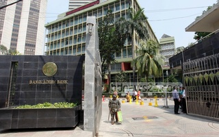 Cyber criminals made off with $81 million from the Bangladesh Bank's account with the New York Federal Reserve, which was wired to accounts with a Manila-based bank. bdnews24.com file photo