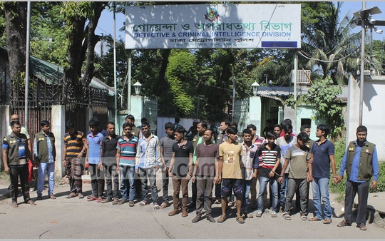 Police have arrested 19 members of a gang of fraudsters and muggers, known as 'Ogyan Party', in different parts of capital Dhaka.