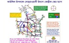 DMP issues two-day commuting restrictions in Dhaka for AL National Council