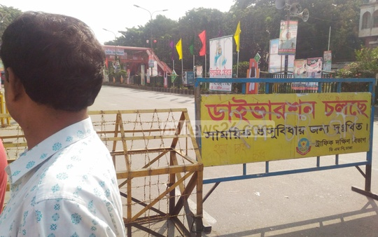 Several roads have been closed down in Dhaka for the Awami League's National Council.
