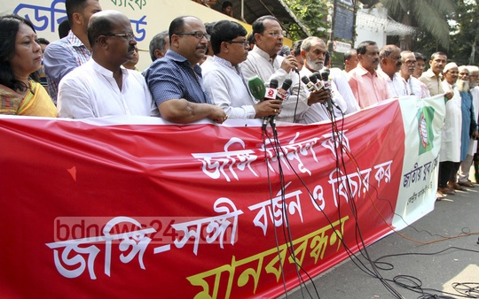 Information Minister Hasanul Haq Inu participates in an anti terrorism human chain on Tuesday in front of the National Press Club in Dhaka.