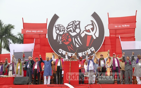 The Eleventh Congress of the Communist Party of Bangladesh began at Dhaka's Suhrawardy Udyan on Friday. The leftist party will elect new leaders and set the future plan in the four-day congress. Photo: abdul mannan