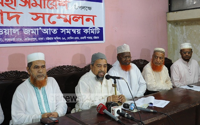Ahle Sunnat Wal Jamaat organised Thursday's new conference in Chittagong, known to be a strong-hold of the Islamist outfit.