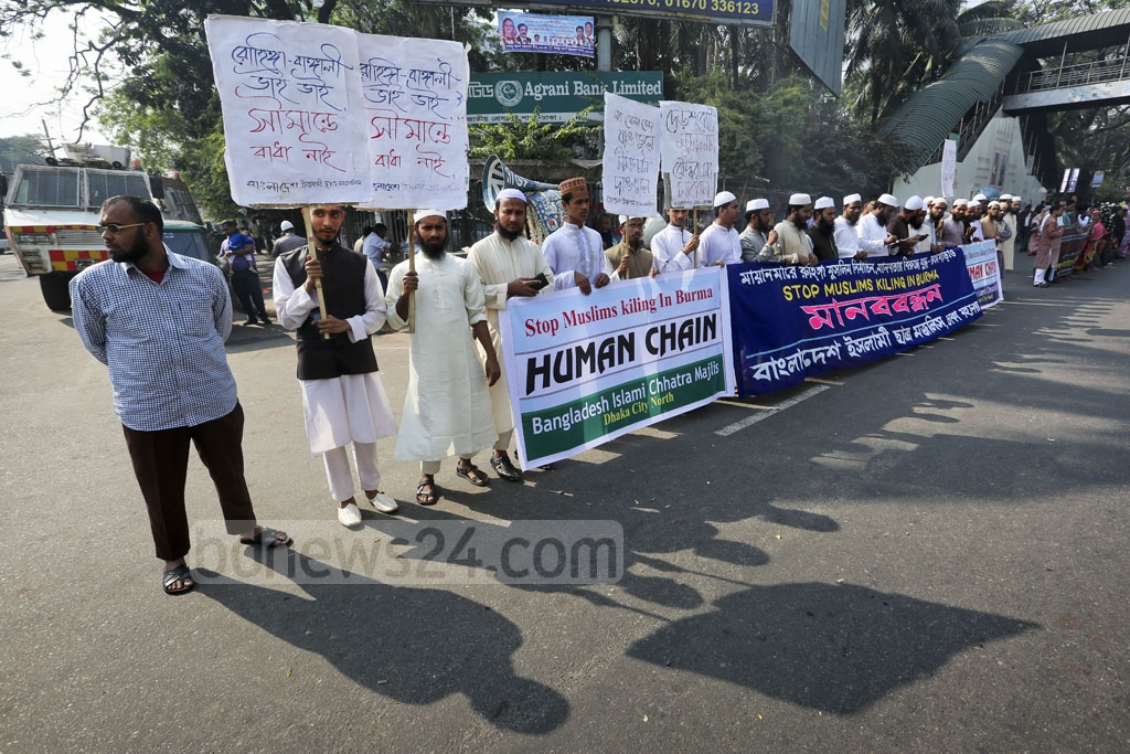 A human chain is organised in front of the National Press Club to protest violence unleashed on Ronhingya Muslims in Myanmar. Photo: asaduzzaman pramanik