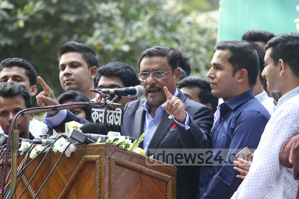 Awami League General Secretary Obaidul Quader speaks at a conference of Bangladesh Chhatra League's student hall representatives at Dhaka University on Sunday. Photo: abdul mannan