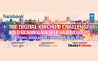 New competition 'Digital Khichuri Challenge' promoting diversity, peace kicks off