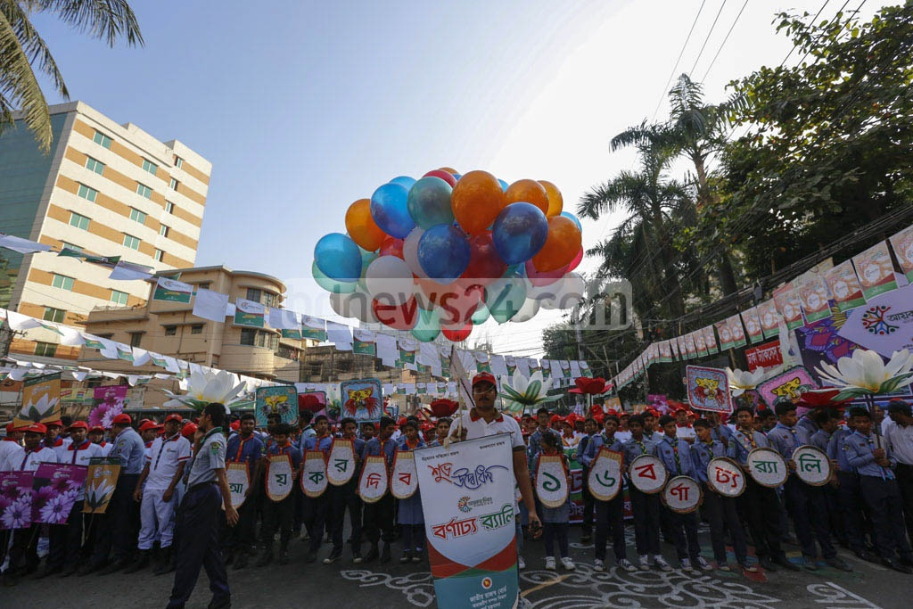 A procession marking National Income Tax Day 2016 was brought out on Wednesday from National Board of Revenue office at Segunbagicha in Dhaka.