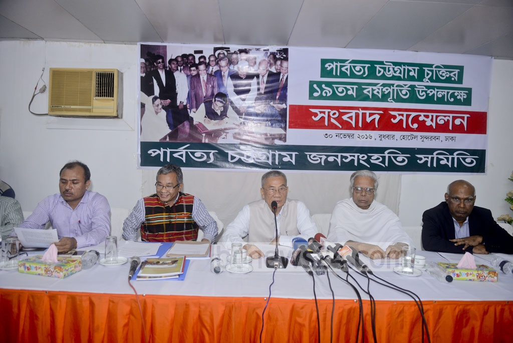 Chittagong Hill Tracts Regional Council Chairman Santu Larma (centre) speaks at a media conference on the 30th anniversary of CHT Peace Accord at a hotel in Dhaka on Wednesday.