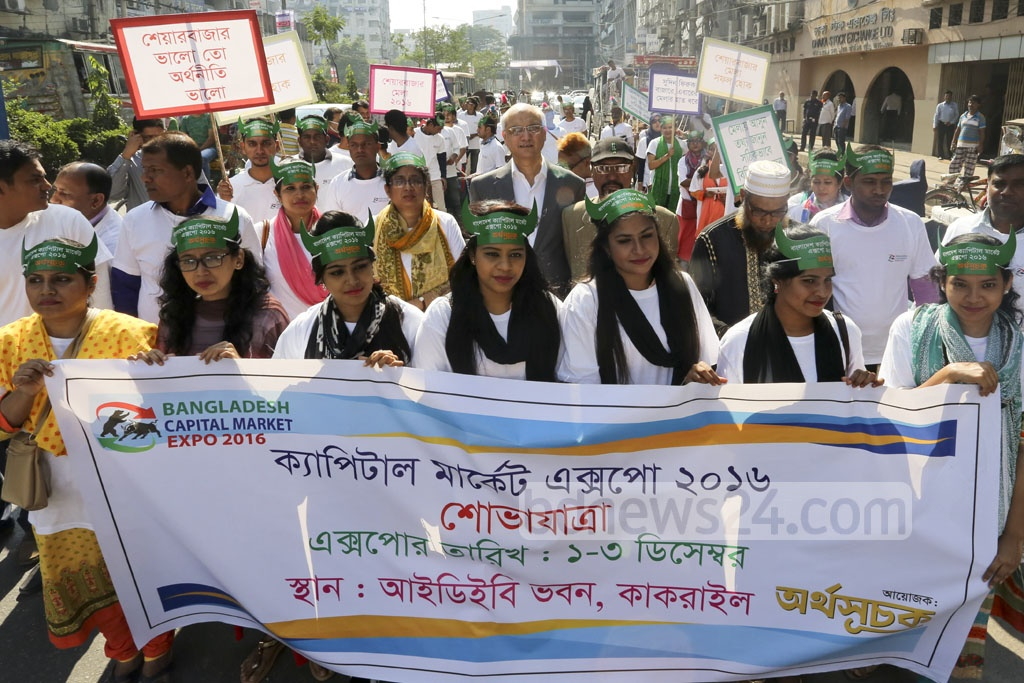 A procession was taken out in Dhaka on Wednesday ahead of the Capital Market Expo-2016 that will start on Thursday.