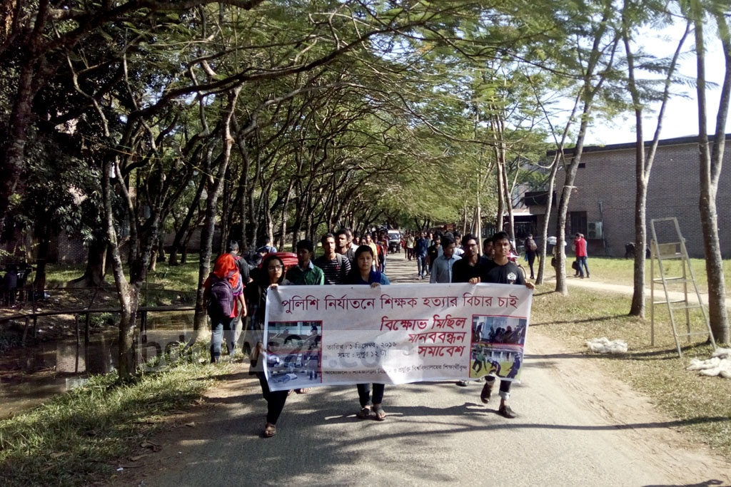 Students of Shahjalal University of Science and Technology in Sylhet brought out a procession on Thursday demanding trial of those responsible for the death of a teacher of Fulbarhia Degree College in 'police brutality' in Mymensingh.