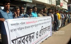 Journalists demonstrate in Bangladesh against MP Dabirul's lawsuit over bdnews24.com report