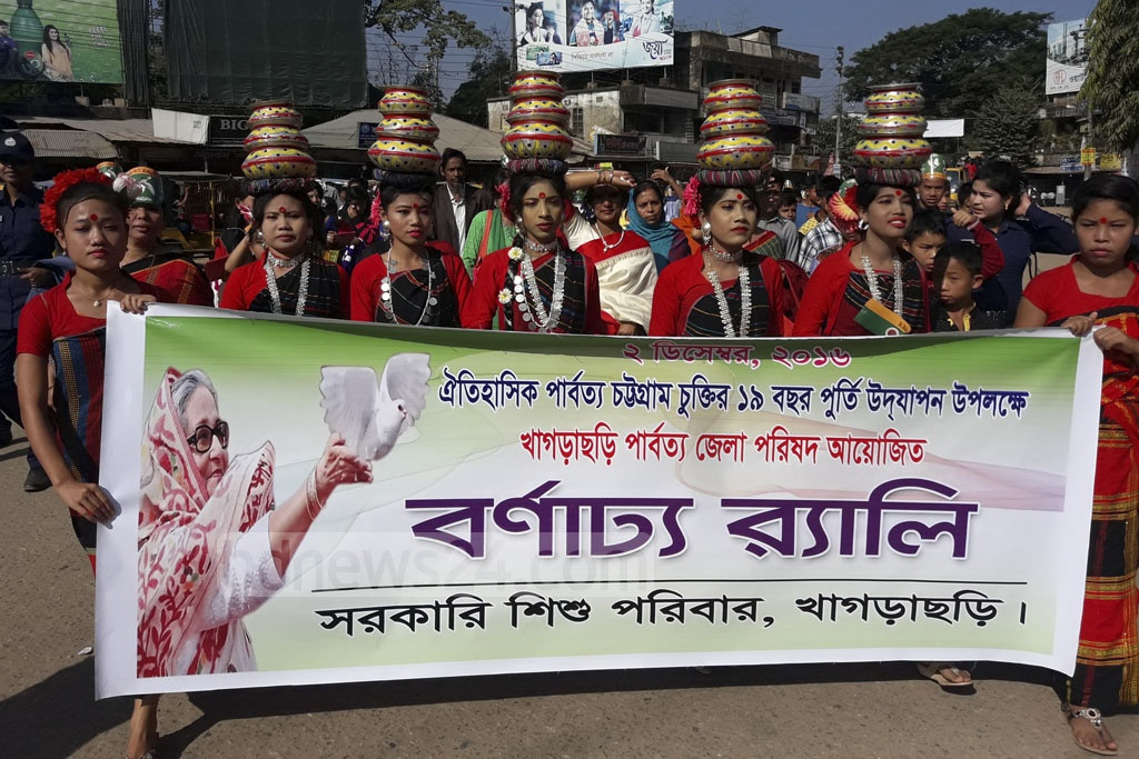 A procession in Khagraccharhi marks 19 years of the Chittagong Hill Tracts Peace Accord on Friday.