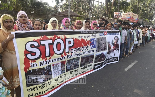 Several organisations demonstrated in front of the National Press Club in Dhaka on Friday demanding an end to persecution of ethnic Rohingya Muslims in Myanmar.