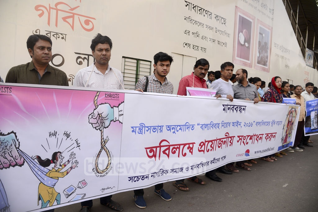 A human-chain was formed in front of the National Press Club in Dhaka to protest against the proposed law that would create leeway for child marriage.