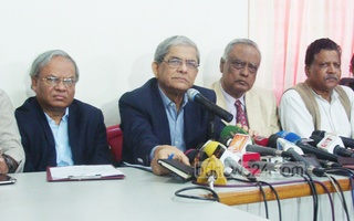 BNP happy with president's move to open talks with political parties