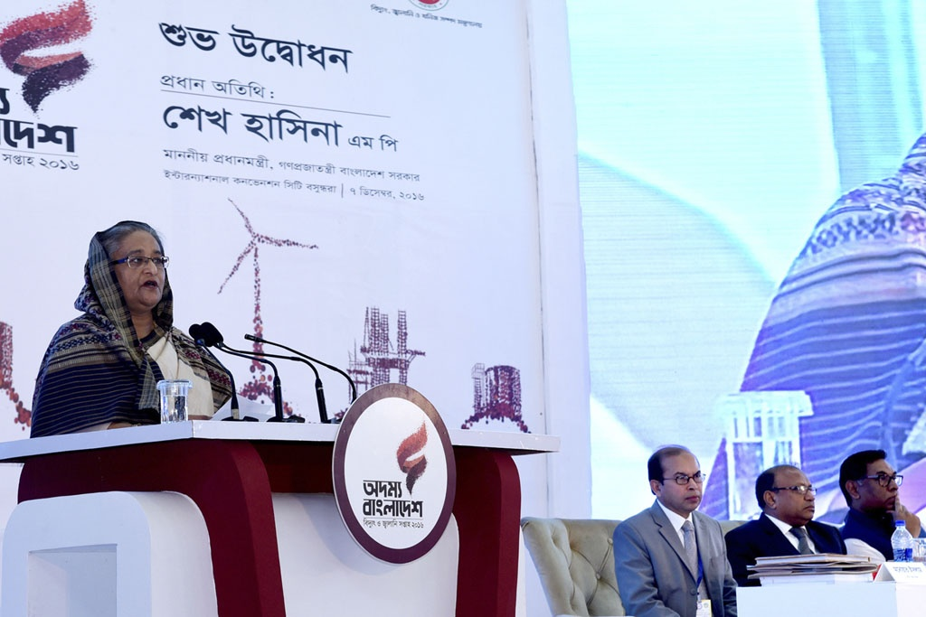 Prime Minister Sheikh Hasina addressing the inaugural ceremony of the National Power and Energy Week 2016 at the International Convention City Bashundhara on Wednesday. Photo: Saiful Islam Kallol