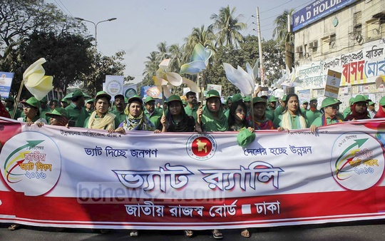 National Board of Revenue organises a parade in Dhaka for National VAT day on Friday.
