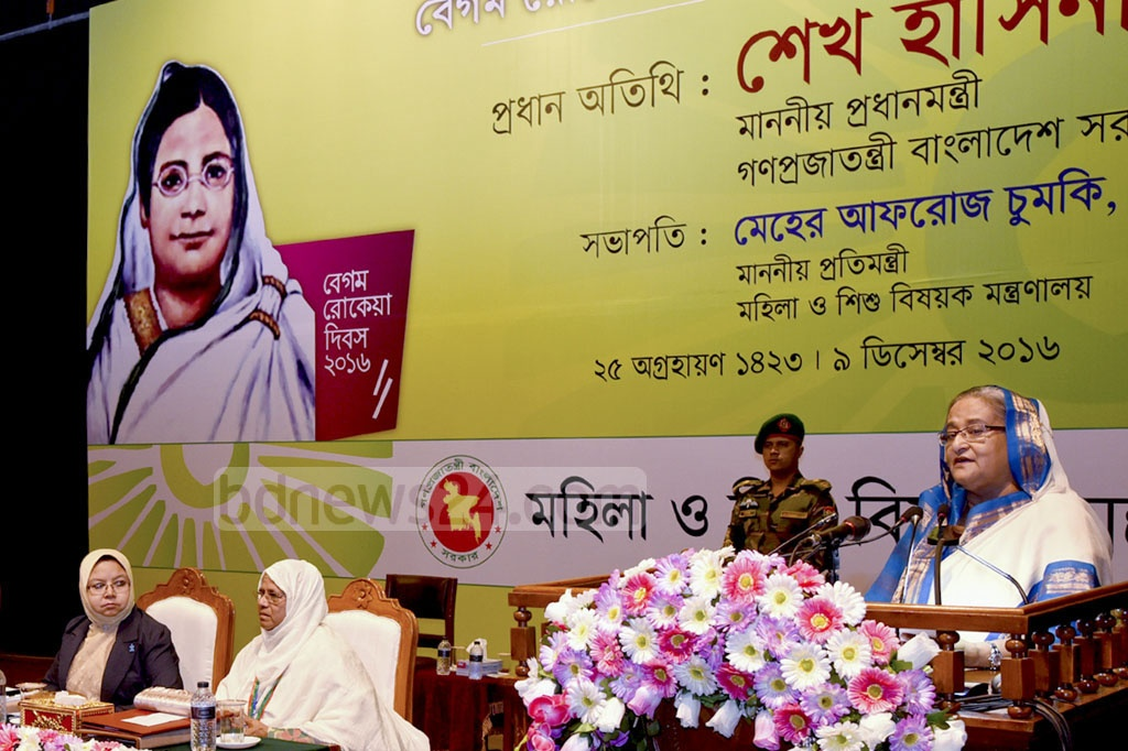 Prime Minister Sheikh Hasina speaks at the ceremony to give out the Begum Rokeya Award on Friday. Photo: Saiful Islam Kallol