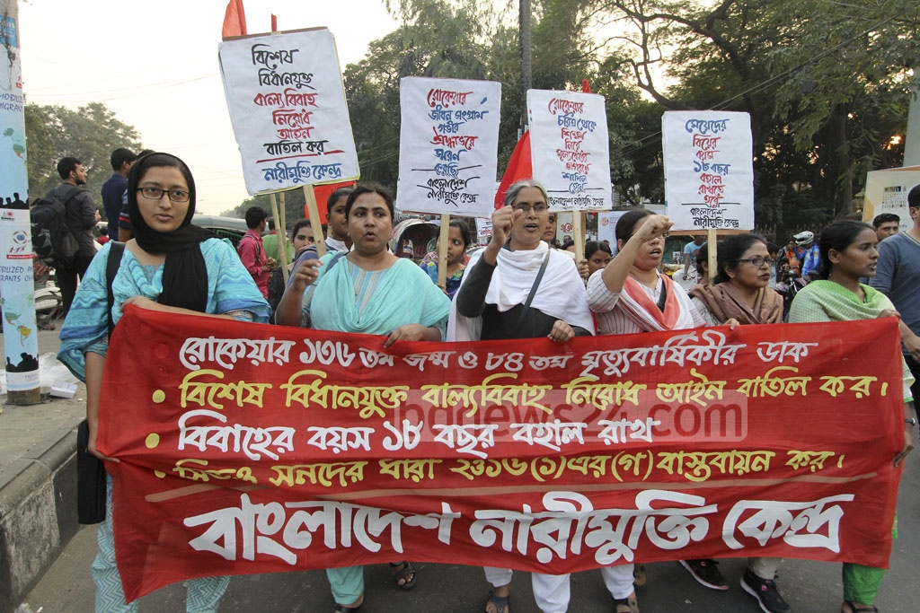 Bangladesh Nari Mukti Kendra, a women's rights organisation, brought out a procession in front of the National Museum at Shahbagh on Friday demanding cancellation of the proposed law with 'special provision' of child marriage. The rights organisations say the 'special provision' will encourage child marriage in the country.