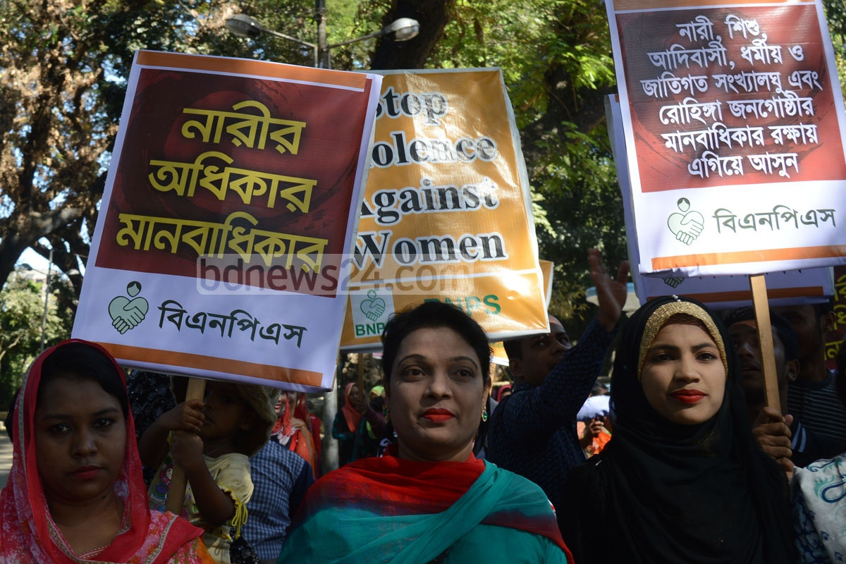 Women's rights organisation BNPS procession in Chittagong on Saturday observing Human Rights Day. Photo: suman babu