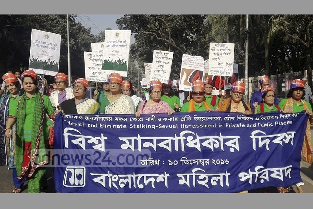 Women's rights organisation Bangladesh Mahila Parishad took out a procession on Saturday demanding the end of violence against women and children at the Dhaka University on Human Rights Day.