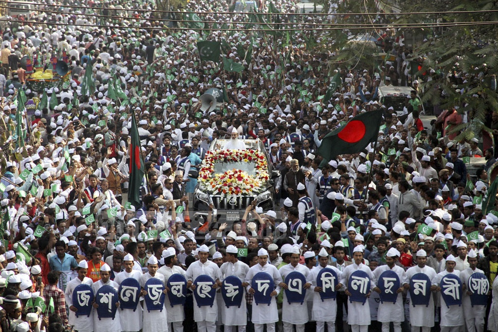 A procession was brought out in Dhaka on Tuesday to celebrate Eid-e-Miladunnabi, the day prophet Mohammad was born and died.