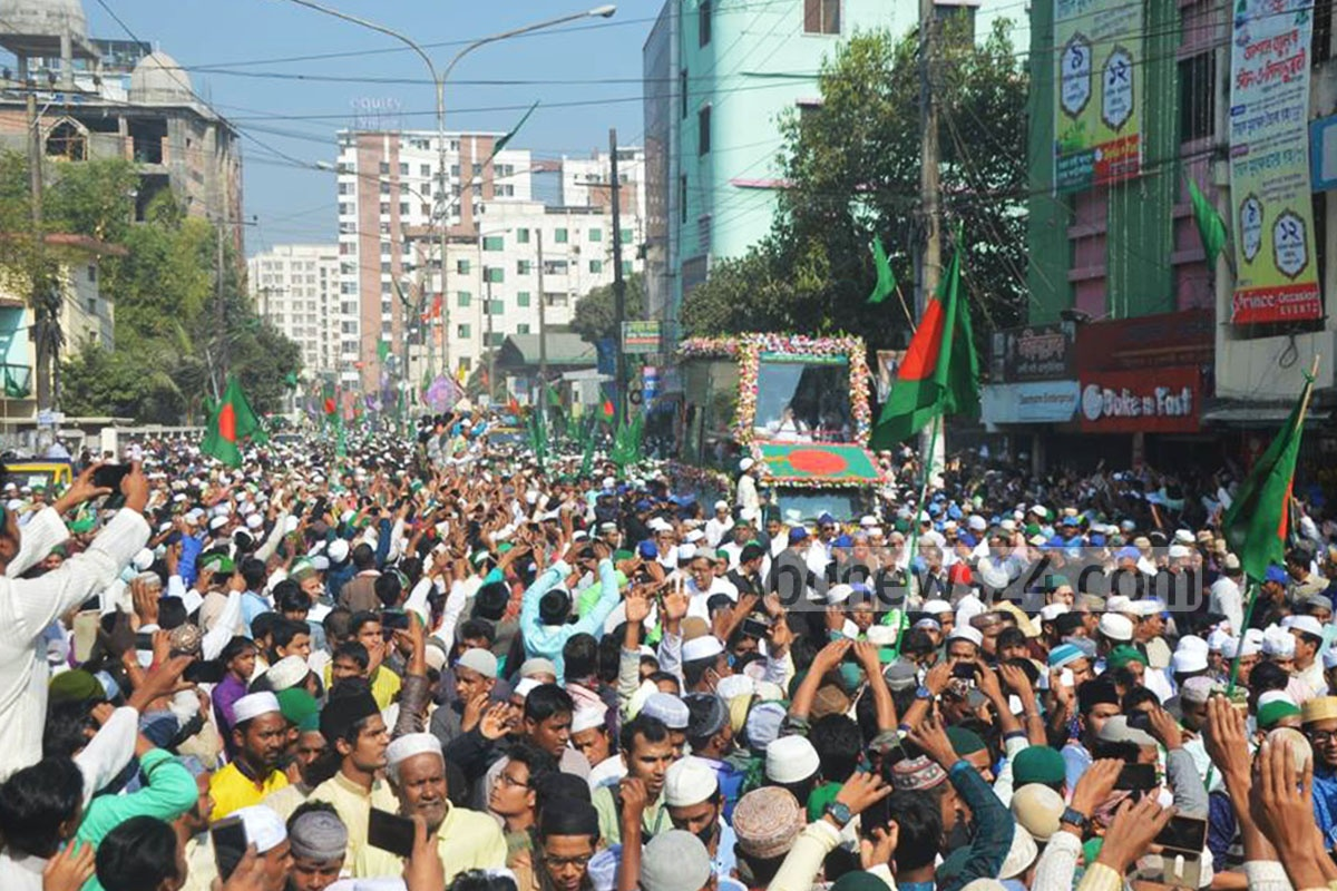 A procession marking Eid-e-Miladunnabi, the day prophet Mohammad was born and died, was brought out in Chittagong on Tuesday.