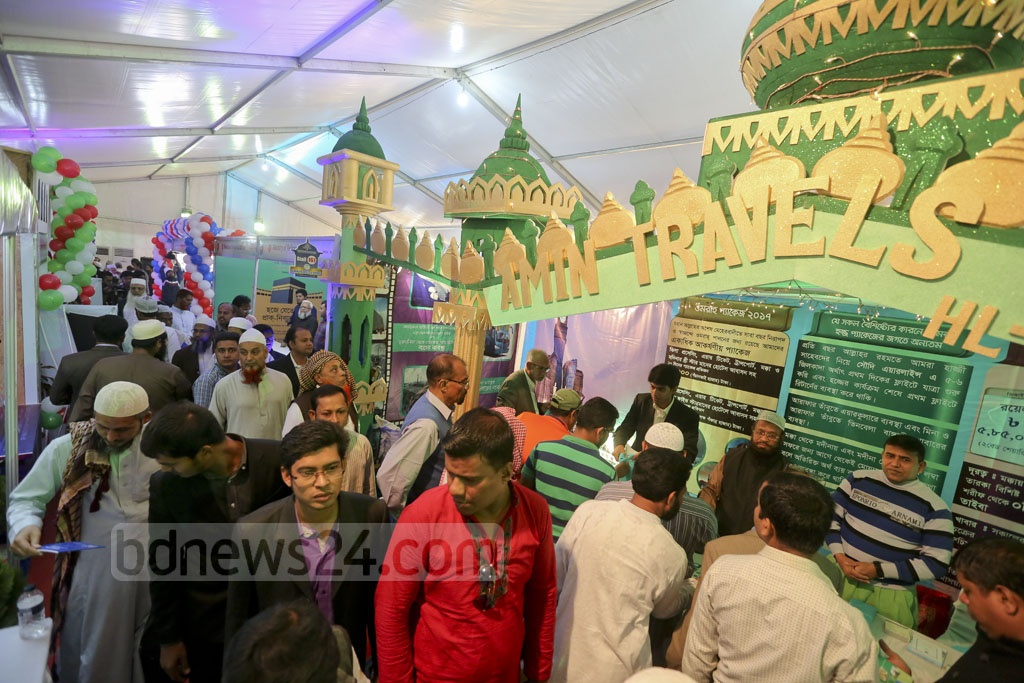 Visitors throng at the Hajj and Umrah Fair in Bangabandhu International Conference Centre on Thursday. Photo: asaduzzaman pramanik