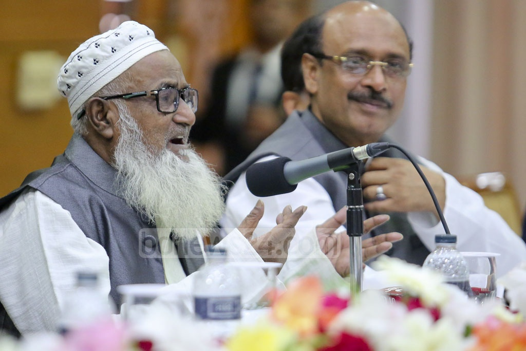 Religious Affairs Minister Motiur Rahman speaking at the inauguration of Hajj and Umrah Fair in Bangabandhu International Conference Centre on Thursday. Photo: asaduzzaman pramanik